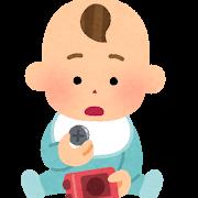赤ちゃん ボタン電池をいじる