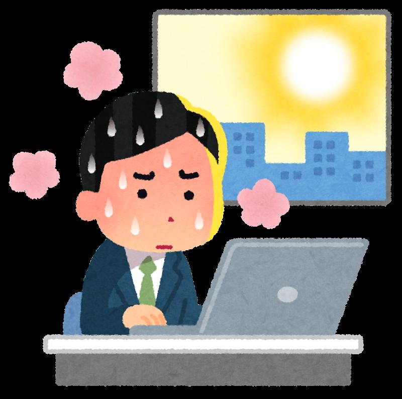パソコン画面を見て冷や汗をかく男性