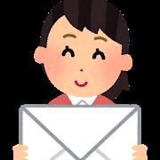 メールを持っている人のイラスト(女性)