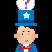 質問帽子をかぶる男性