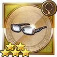 ナバートの眼鏡【XIII】