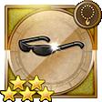ルードのサングラス【VII】