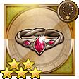 守りの指輪【IV】