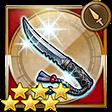 空賊のナイフ