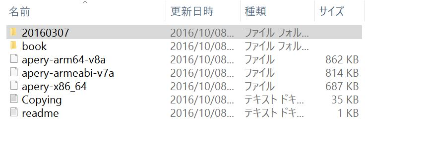 f:id:fg_fan7:20161008200150j:plain