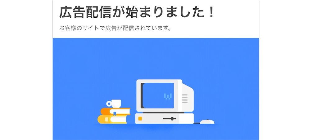 f:id:fg_fan7:20170101082453j:image