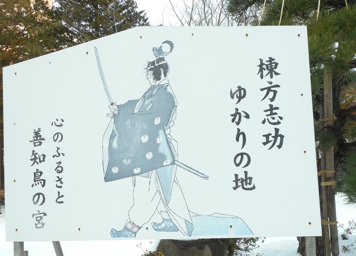 f:id:fgtyokochan:20200107160500j:plain