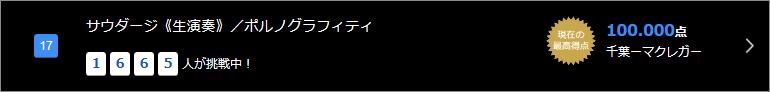 f:id:fighterpz:20180611215301p:plain