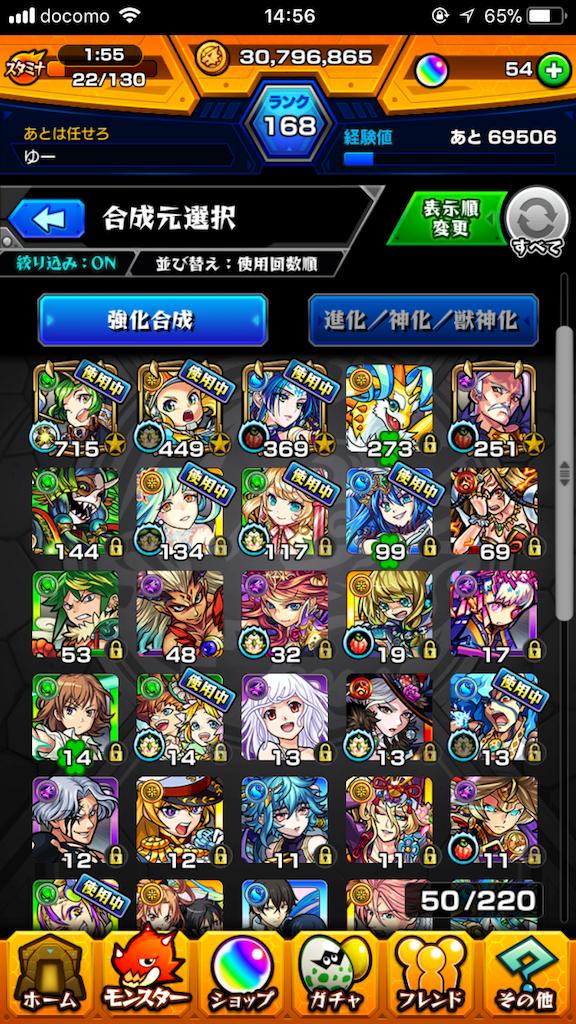 f:id:fighteryukun:20180219145658p:image