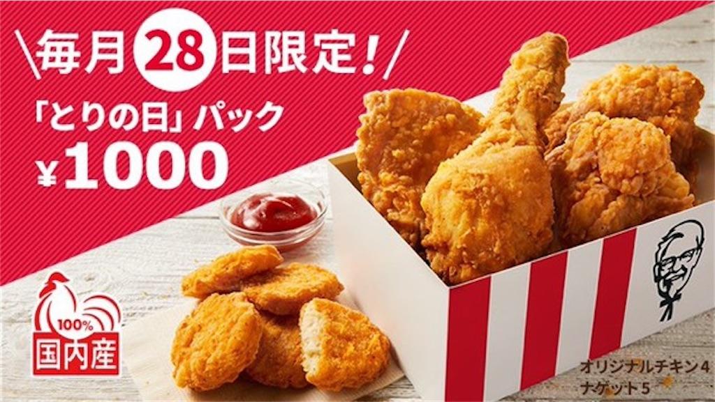 f:id:figure-daisuki:20201028190908j:image