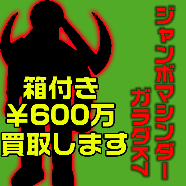 f:id:figurekaitori:20131119193647j:plain