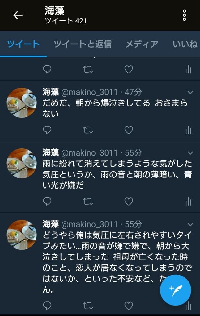 f:id:fileo-kaisou:20180301131151j:plain