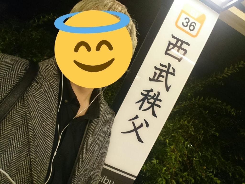 f:id:fileo-kaisou:20180308204017j:plain