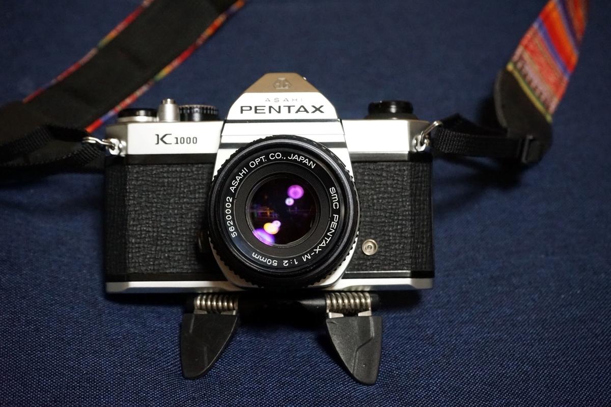 f:id:film-camera-challenge:20200822230931j:plain