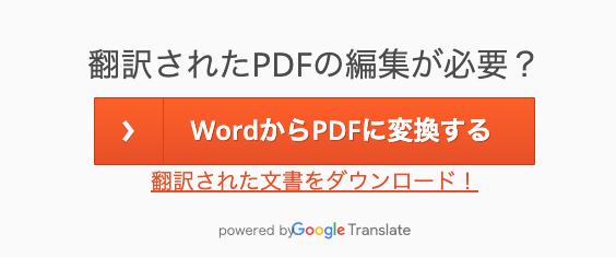 f:id:filot_nextd2:20210406173556p:plain:w300