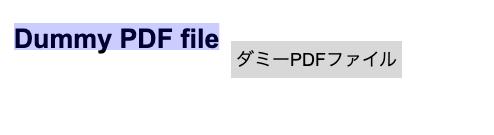 f:id:filot_nextd2:20210407160230p:plain:w300