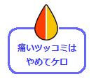 f:id:finalvent:20070828210644p:image