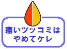 f:id:finalvent:20070829120033p:image