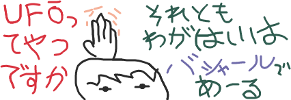 http://f.hatena.ne.jp/images/fotolife/f/finalvent/20071219/20071219100957.png