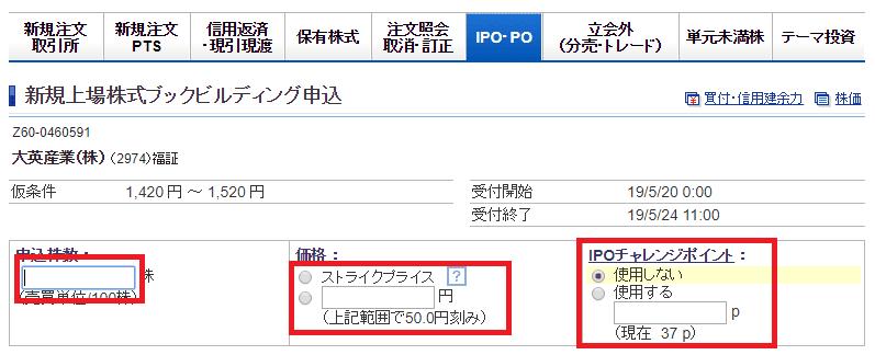 f:id:finana:20190612013748p:plain