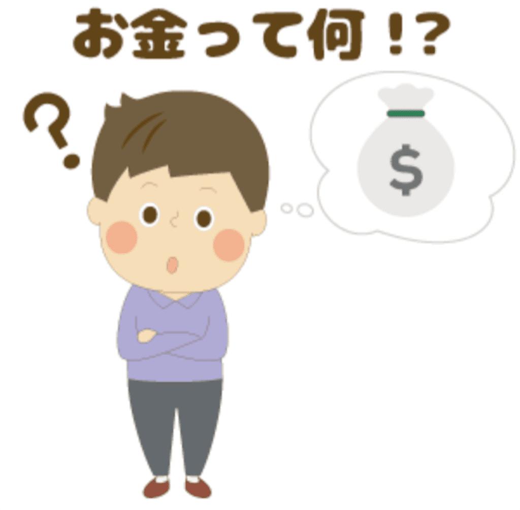 f:id:finana:20190612043440p:plain