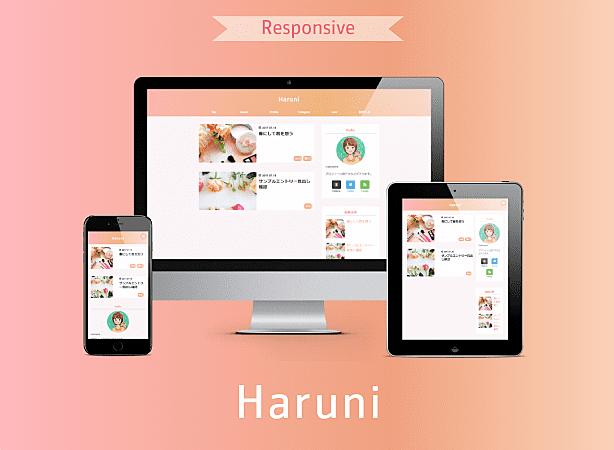 Harumi