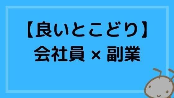 20191009070021
