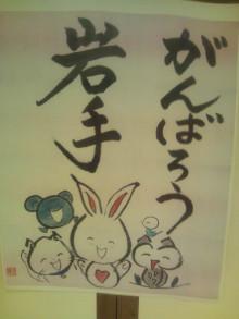夢をかなえる学ぶlog‐頑張ろう!ニッポン‐-DSC_0030.JPG