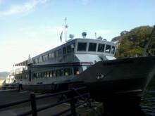 $横浜で相続税と事業承継の対策に取り組む税理士のブログ-宮古遊覧船