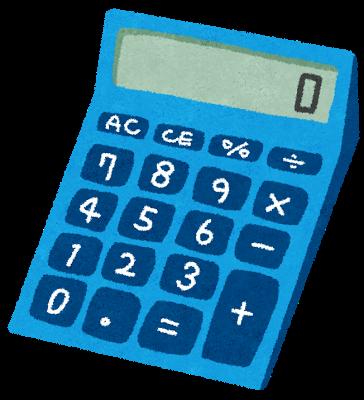 f:id:financial-tax:20170212193313p:plain