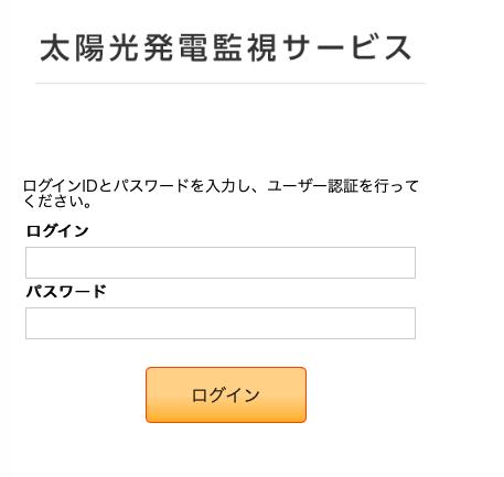f:id:financial_free:20210712201053p:plain