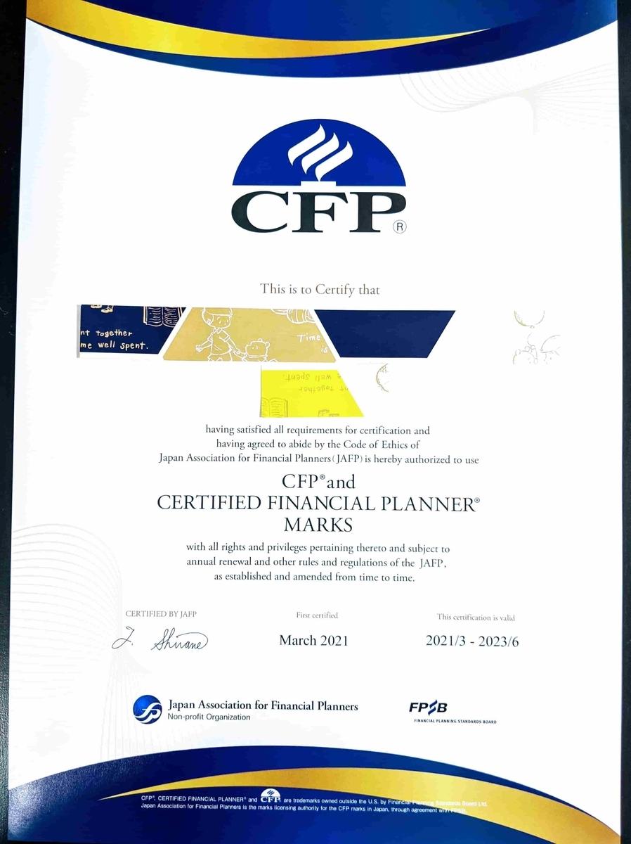 f:id:financial_freedom:20210314123430j:plain