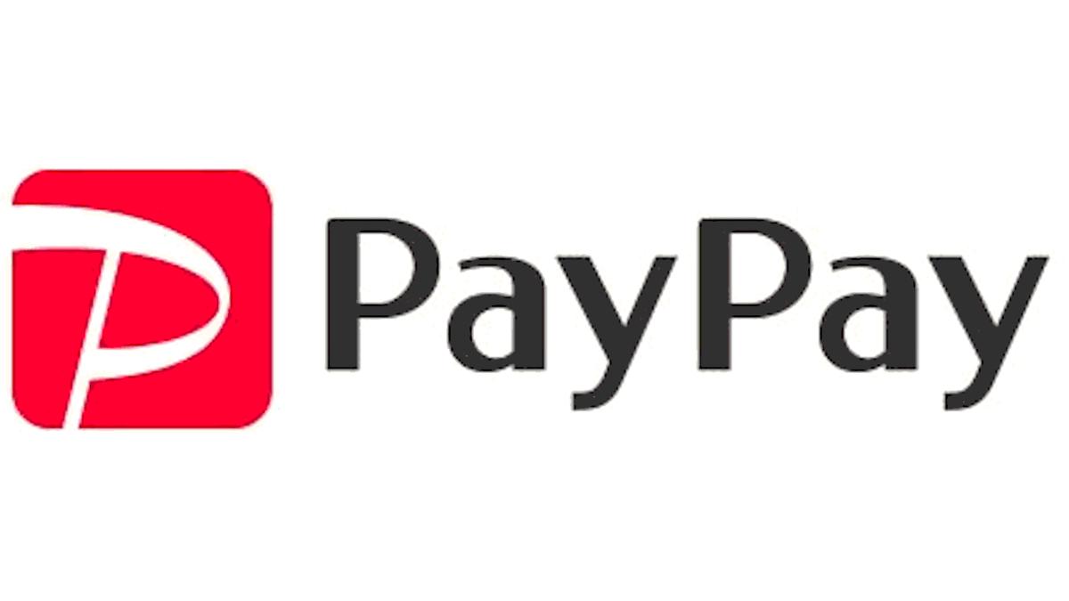 PayPayのキャンペーン