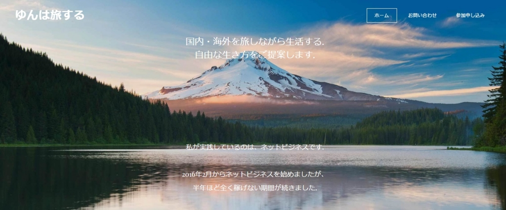 f:id:finasu:20170415193721j:plain