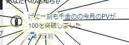 f:id:findman:20200926201009j:plain