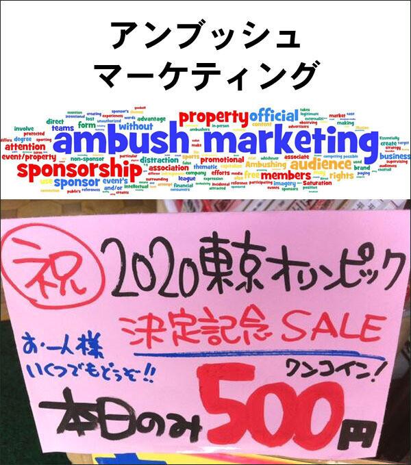 札幌 外食ビジネス専門家 有限会社ファインド 太田耕平 ブログ 口コミ クチコミ