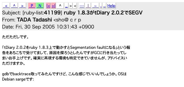 f:id:findy-lab:20201224113133p:plain
