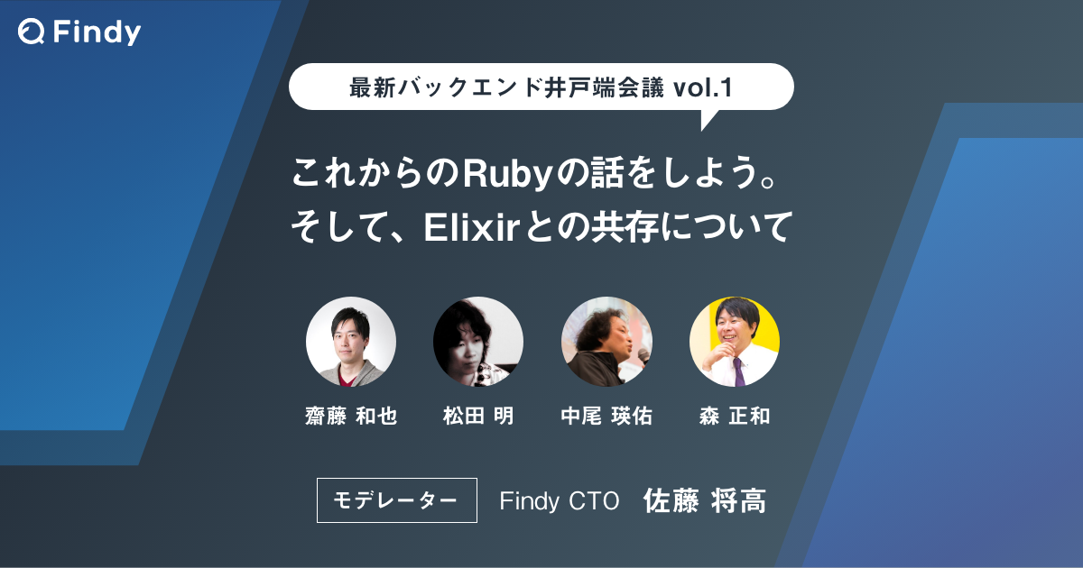 f:id:findy-lab:20210907095853p:plain