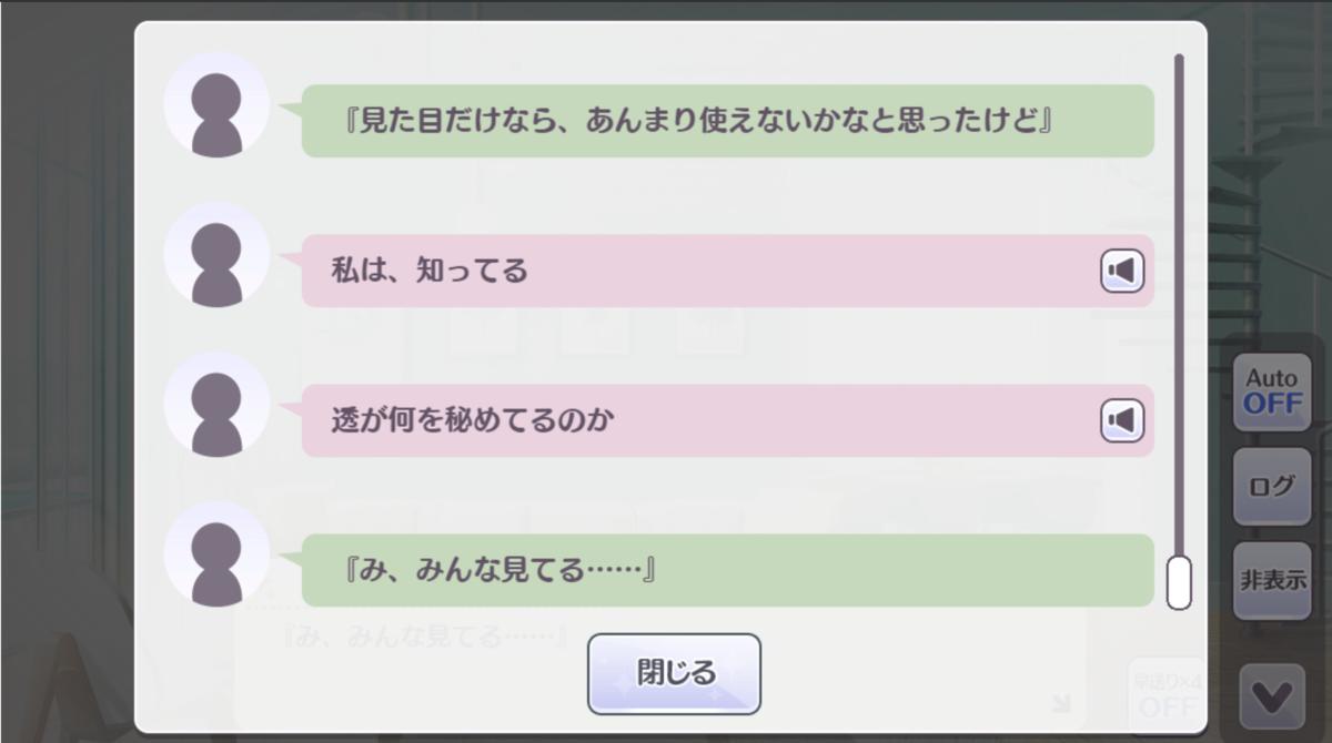 f:id:fineman:20210201133743p:plain