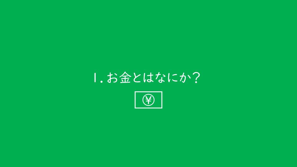 f:id:finfinmaru:20190108185928p:plain
