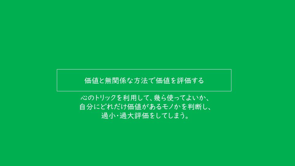 f:id:finfinmaru:20190108190134p:plain