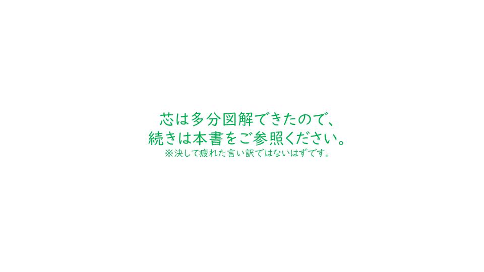 f:id:finfinmaru:20190108190755p:plain