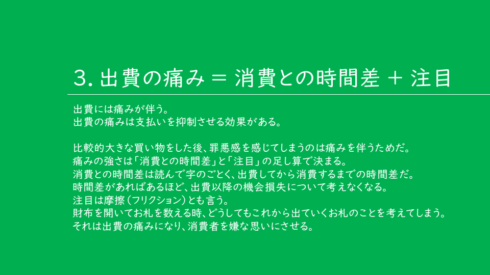 f:id:finfinmaru:20190108211719p:plain