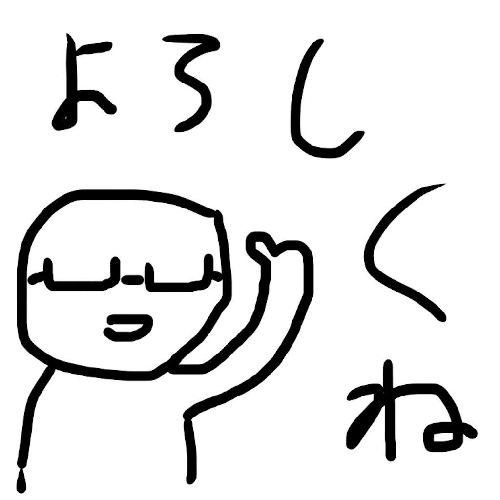 f:id:fiore_susa12:20170426182105j:image