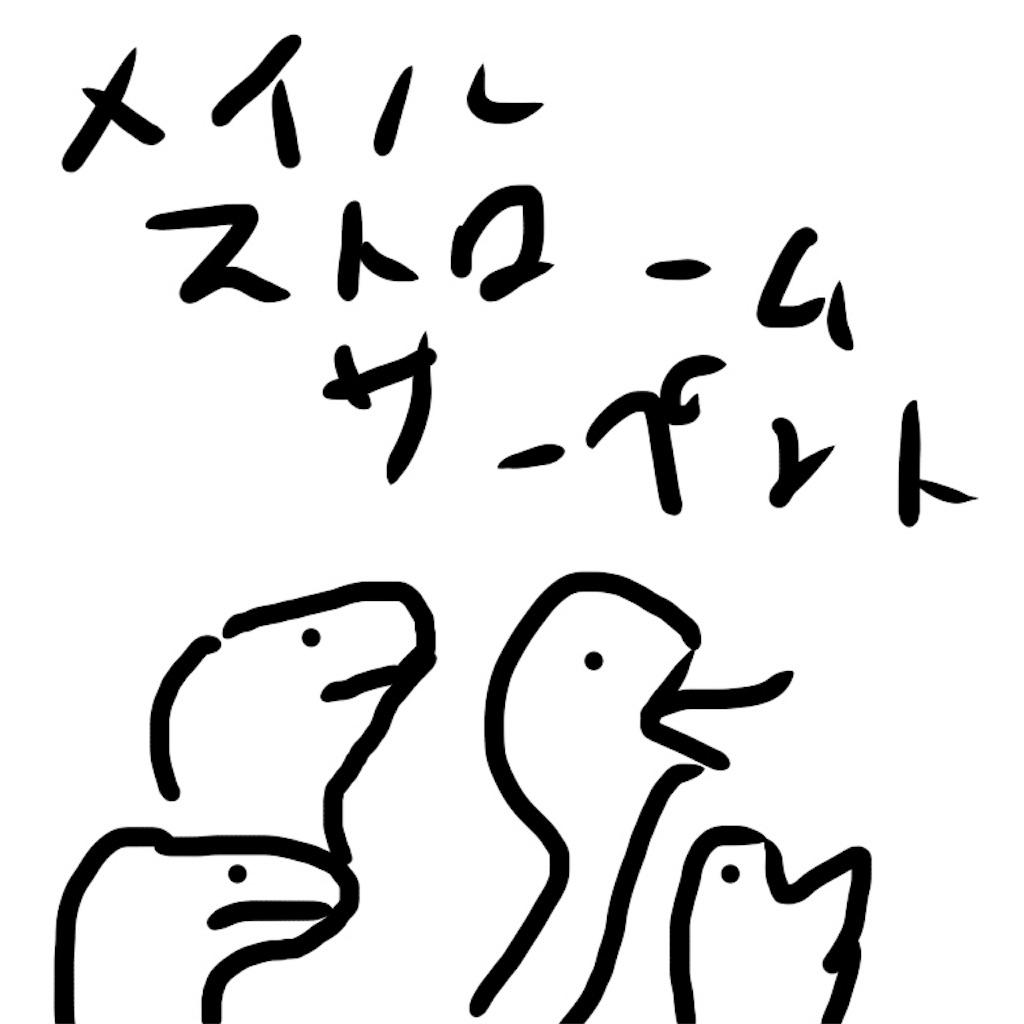 f:id:fiore_susa12:20170427003031j:image