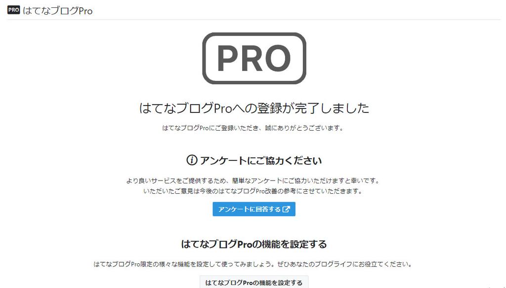 PC画面画像