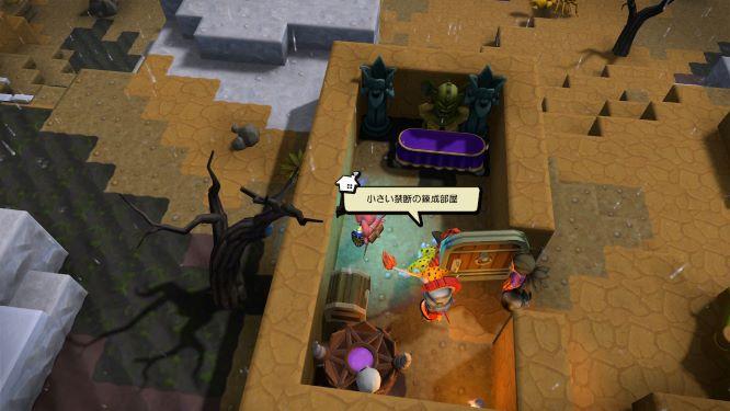 ドラクエビルダーズ2ゲーム画像