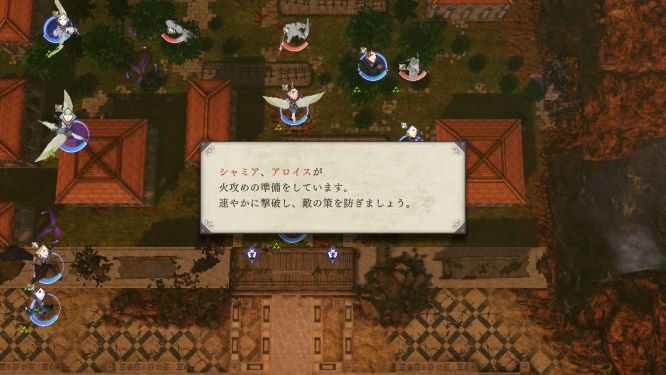 ファイアーエムブレム風花雪月ゲーム画像