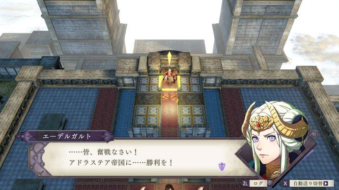 アンヴァル 宮城 戦 HERO'S スイッチバックスプーン【11'新色】