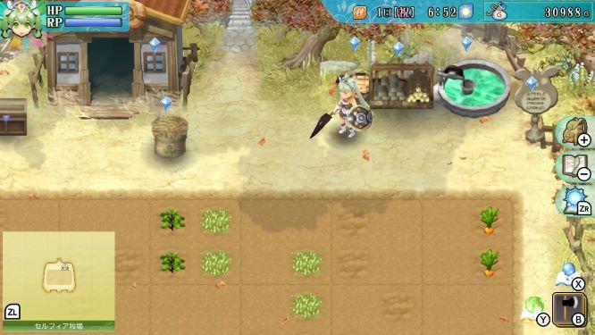 ルーンファクトリー4ゲーム画像